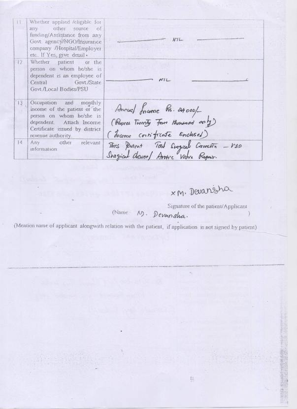 PM Application  Page -2
