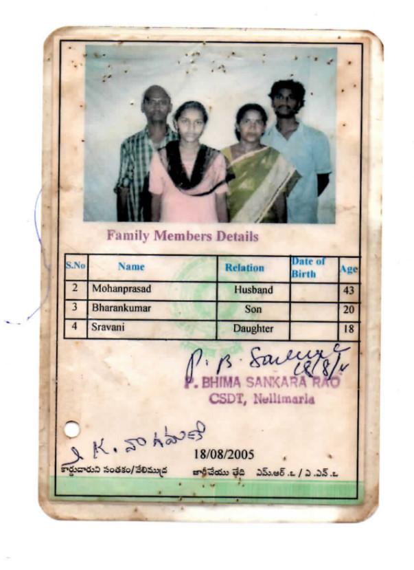 BHARAN KUMAR KAGITHA - KIDNEY TRANSPLANTATION - RATION & AADHAR COPIES