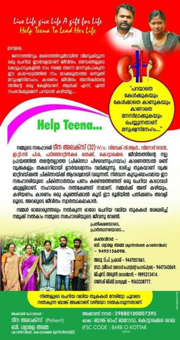 Local notice for fund raising program