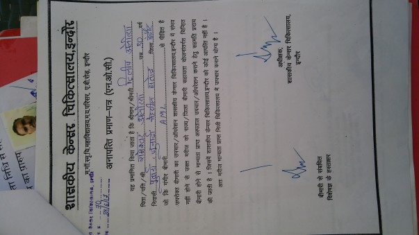 NOC from Govt Cancer Hospital Indore