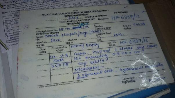 Nair hospital 4