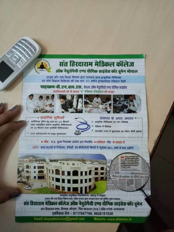 my college pamplet,sant hirdaram medical college naturopathy and yoga