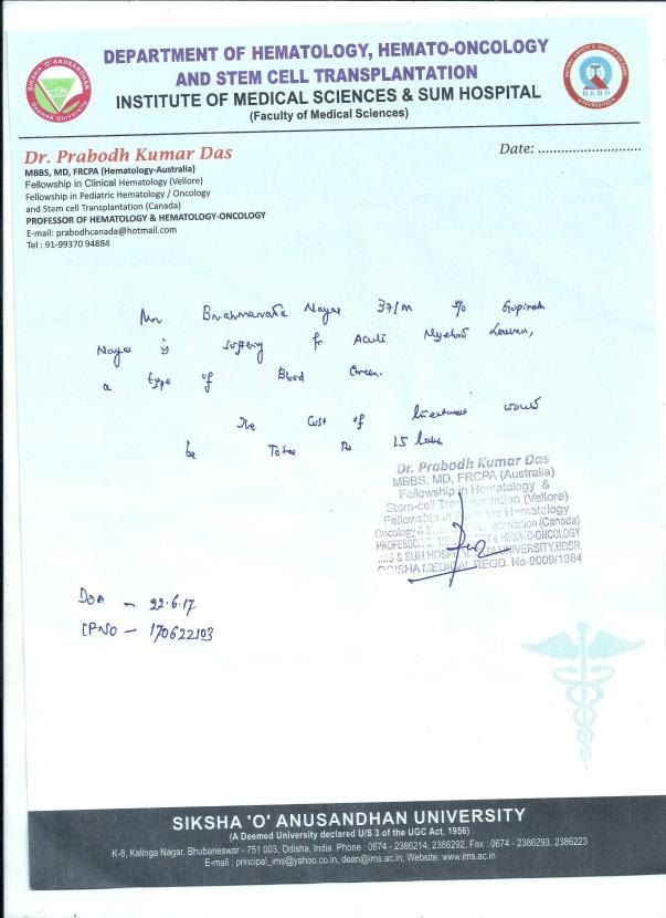 ESTIMATION LETTER FROM DOCTOR (HOD, HAEMATOLOGY)