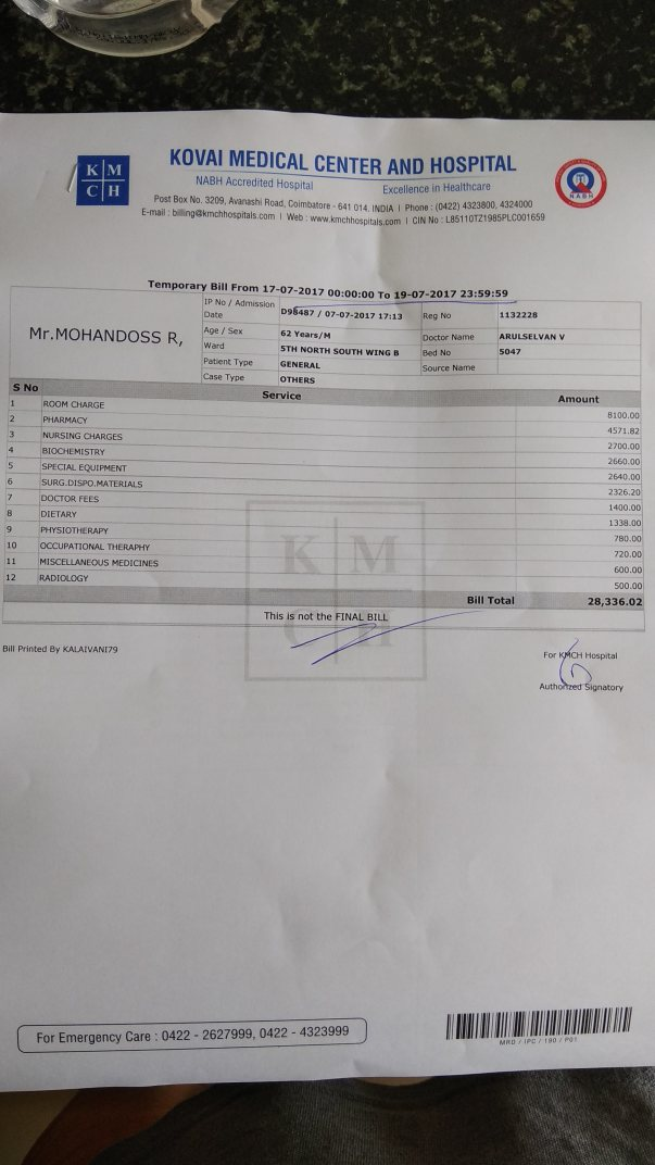 Bill details from 17 July to 19 july