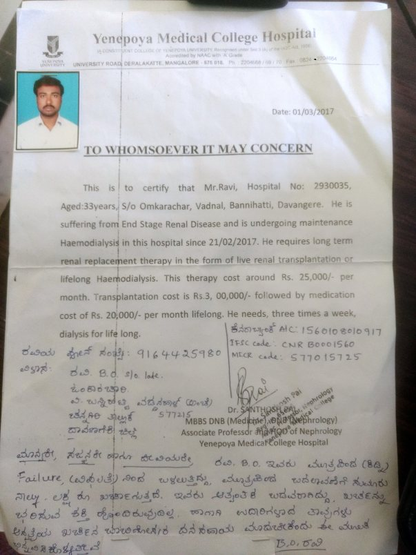 operation Expenditure given in yenepoya medical college hospital