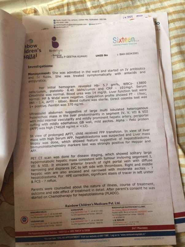 Geethakumari Documents