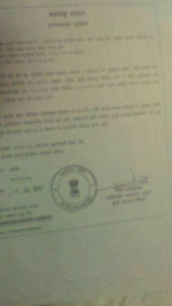 No Income Certificate