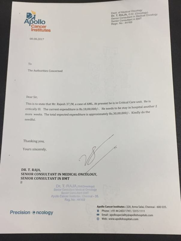 Medical document from apollo hospital