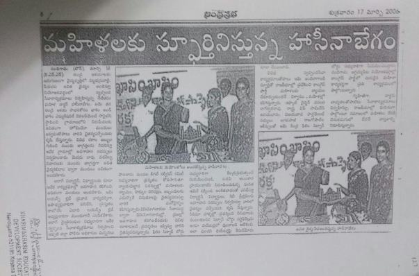About our organization secretary&corespondent in paper clipping