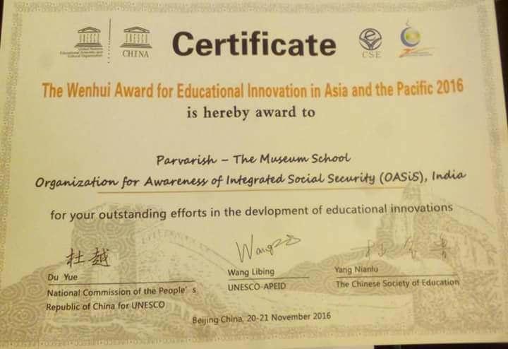 Help Slum Kids Get Best Education Through Museums In Just Rs