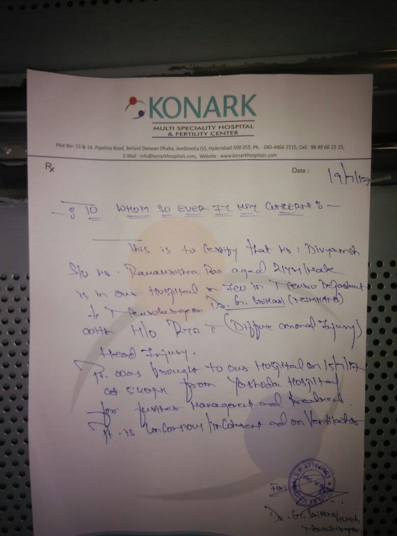 This is the admission form in Konark Hospital