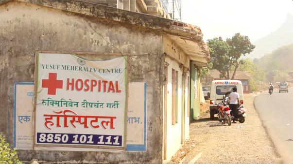 Yusuf Meherally Centre Hospital