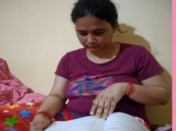 Help Ritu Become An IAS Officer