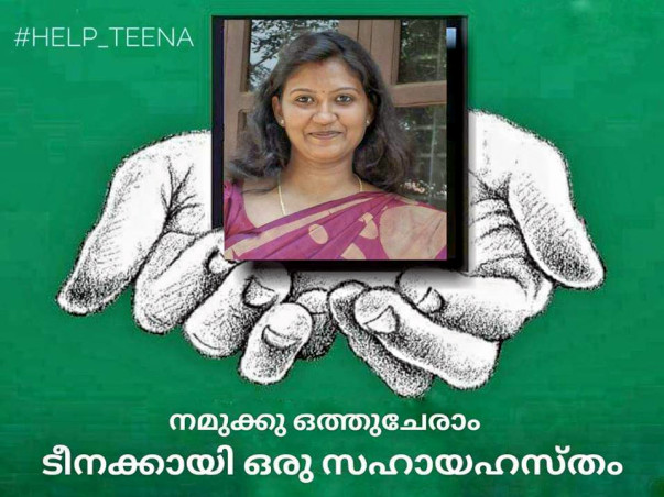 Lets help her live