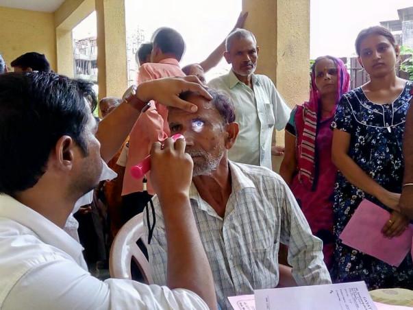 Save Eyes of Poor & Needy People! Donate Now!