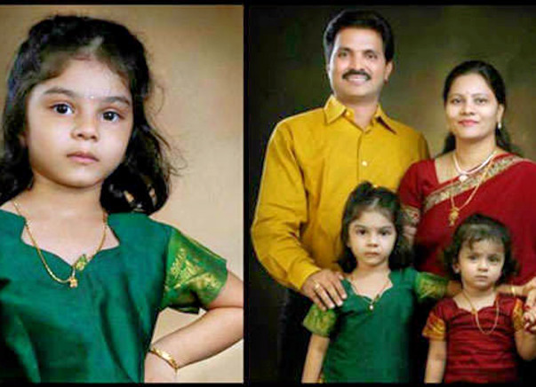 Help Pammi Ramya's Father for medical expenses