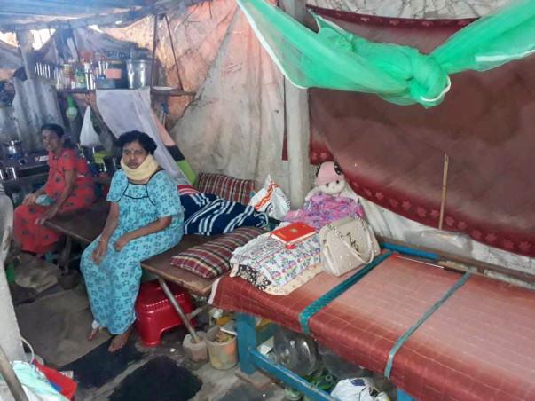 My Friend Pidugu Nuka Sakuntala Is Struggling With Paralysis,Help Her