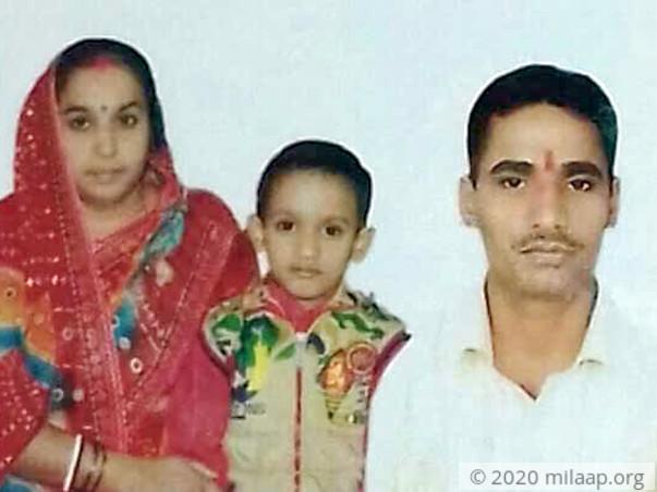 Help Baby of Rubi Mishra
