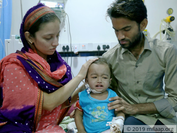 Atif needs your help to undergo the treatment