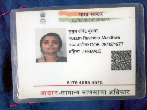 Help My Wife Kusum Recover