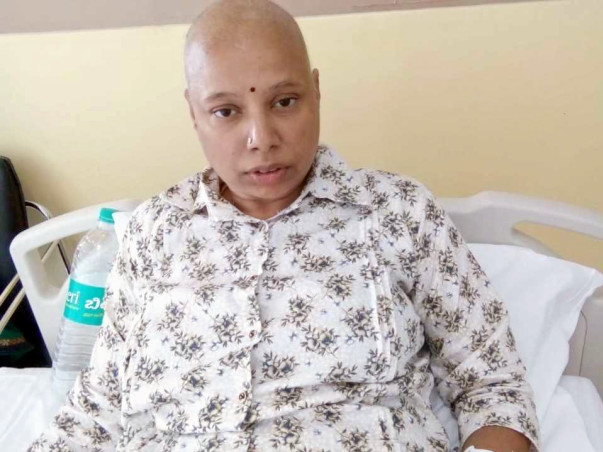Help Malini Fight Cancer