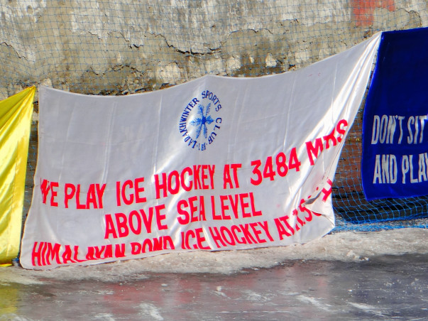 Help Indian National Women Ice Hockey Team Reach Taipei