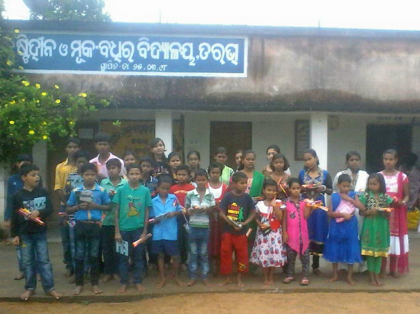 Help 40 Blind Deaf Dumb Residential School, Tarbha