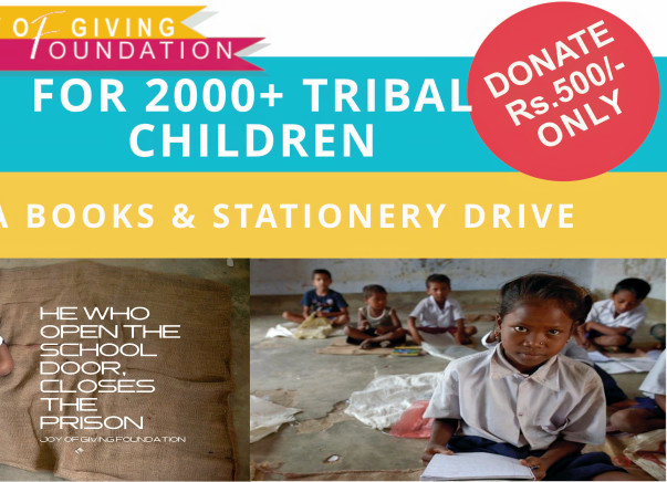 BACK TO SCHOOL - BOOKS DRIVE FOR NEEDY TRIBAL SCHOOL CHILDREN