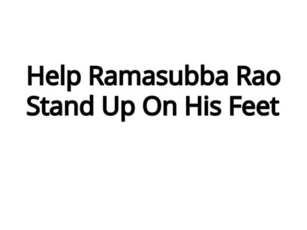 Help Ramasubba Rao Survive A Paralysis Stroke and Brain Surgery