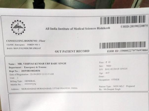Please help my Friend suffering from Kidney and Liver Failure