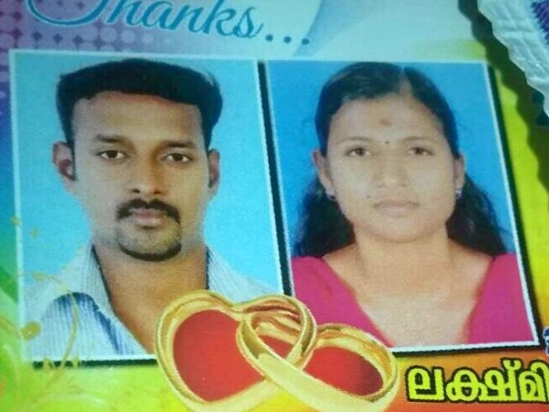 Help Soumya Live