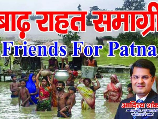 Bihar Flood - FoP