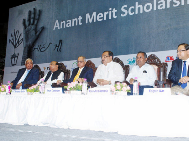 Sponsor scholarship for Anant's students