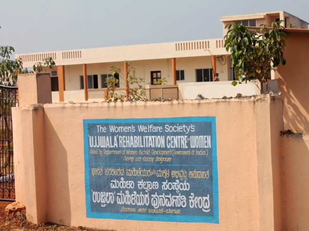 Ujjwala - Shelter home for trafficked women