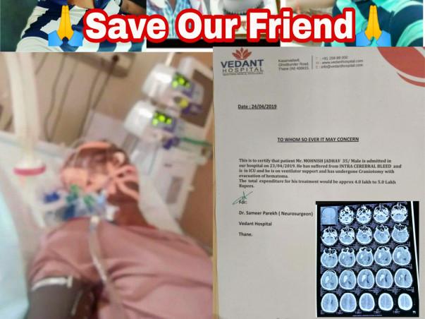 Help Him Fight Brain Hemorrhage🙏💐