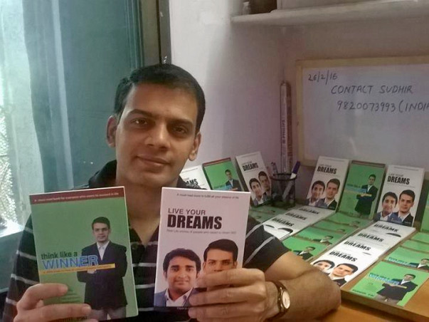 Help 500 Underprivileged Kids In Mumbai With My Books