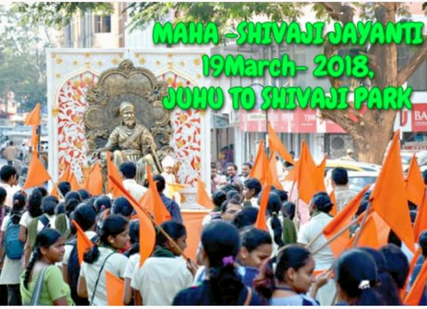 Mission-'Release Sambhaji 1689' Campaign. Contribute today!!