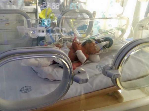 Help Our Premature Twins Survive