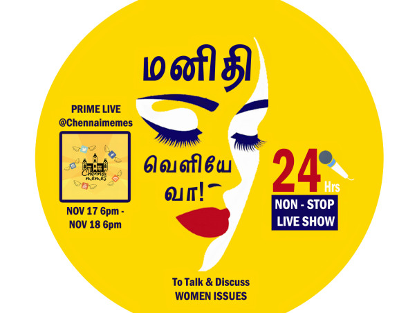 "Support  ""Webcast on Women Issues"" -  Manithi Veliye Vaa"