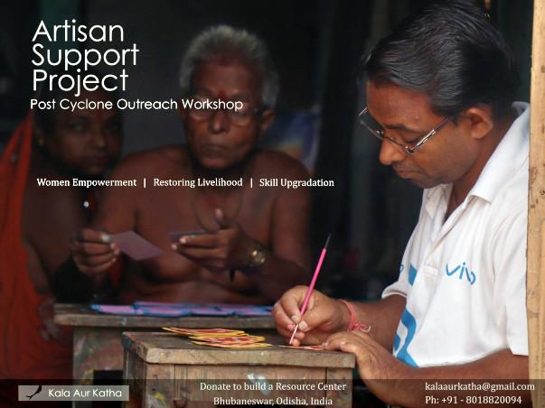 Artisan Support Project - Kala Aur Katha