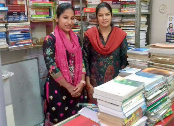 Prerna Book Bank, Free- Book Bank library