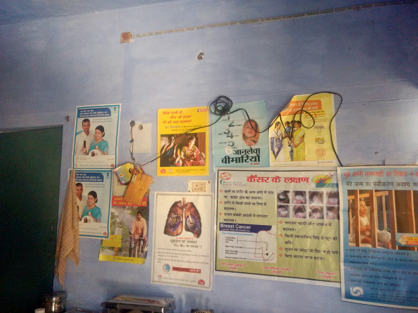 Help Provide better Healthcare In Chitai Village