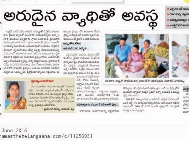 A 20 years Physically Handicapped Boy Suffering From Heart problem