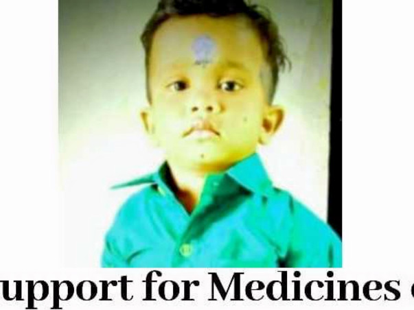 Please Support To Save The Life Of A Child Of Kalahandi