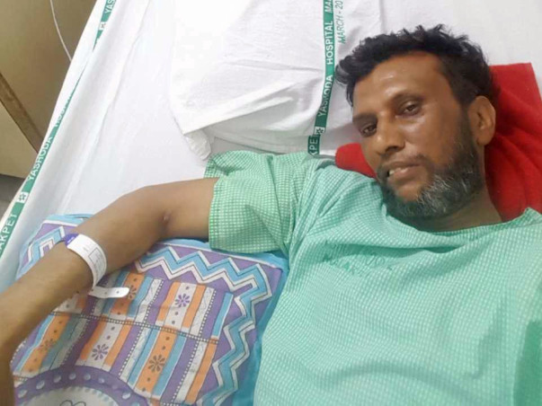 Help Aijaz Fight Oral Cancer