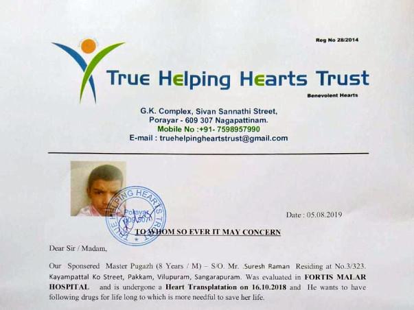 Help Master Pugazh For His Post Transplant Treatments