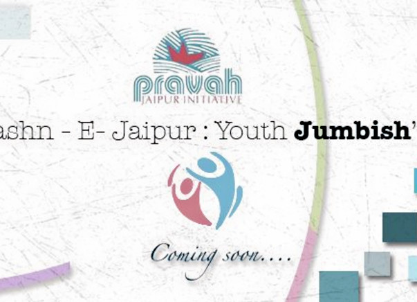 I am fundraising to Jashn E Jaipur - A youth Festival