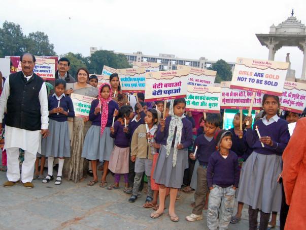 Help Vanshika Welfare Society