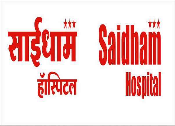 Help us setup a Solar Plant for Saidham Cancer Hospital