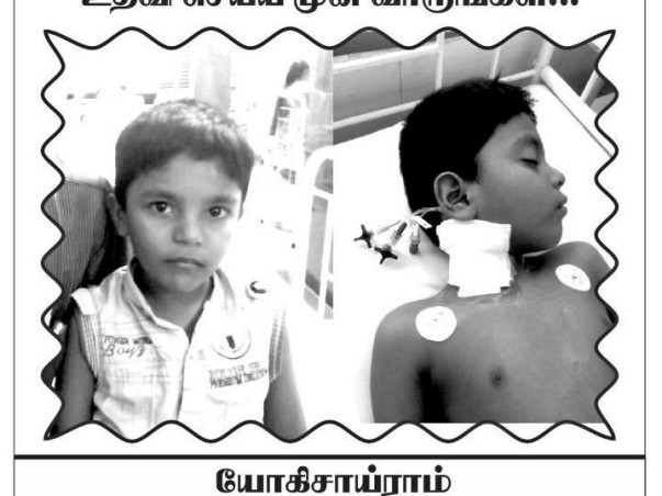 Help Daily Labourer's Son Fight Cancer